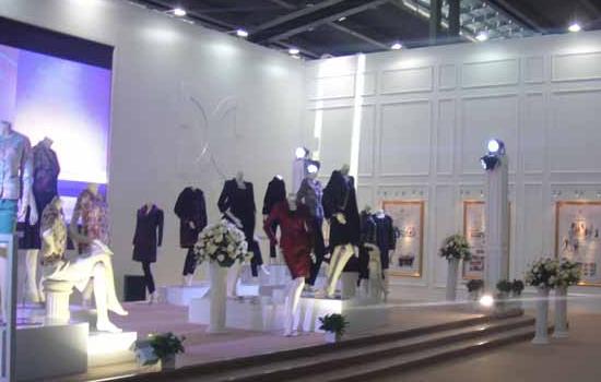 2017年埃塞俄比亚轻工消费品展览会