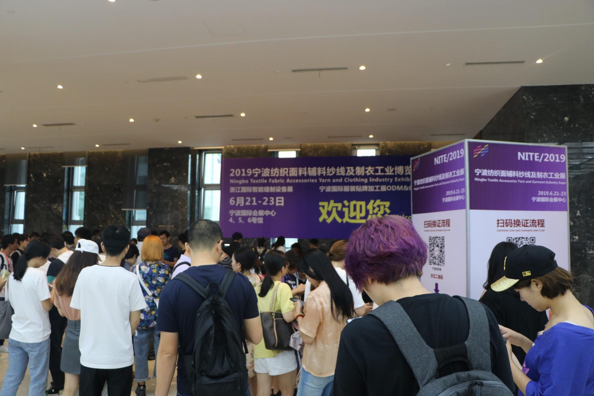 第18届宁波国际纺织面辅料及纱线展览会