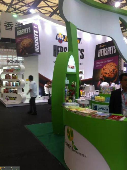 2019上海绿色健康食品产业博览会