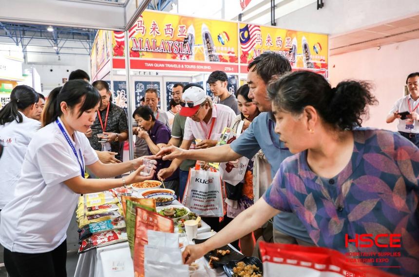 2020北京第十一届餐饮食材交易博览会