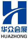 2019天津國際建筑模板腳手架及施工技術展覽會