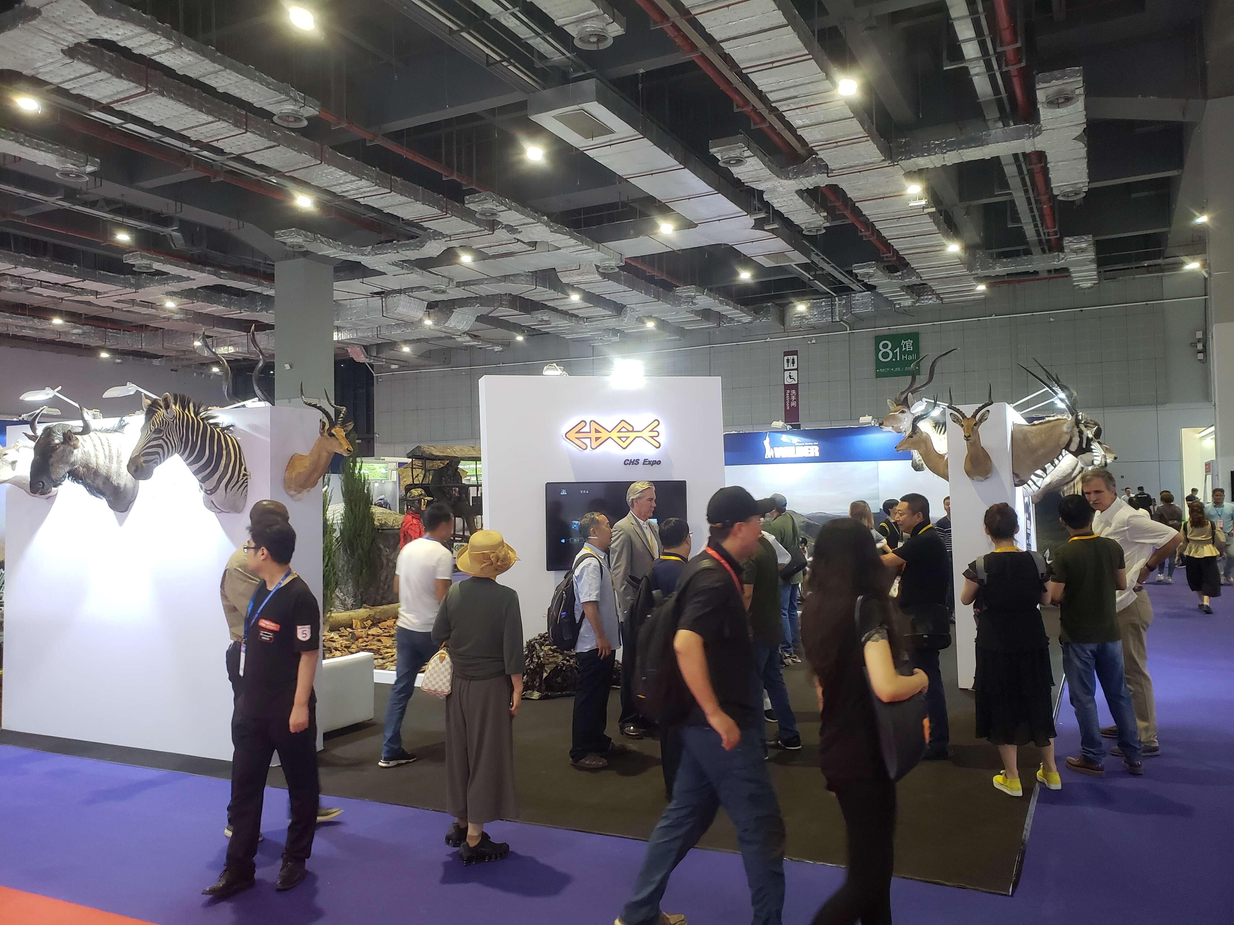 2020年上海國際運動營養品及功能飲料展覽會