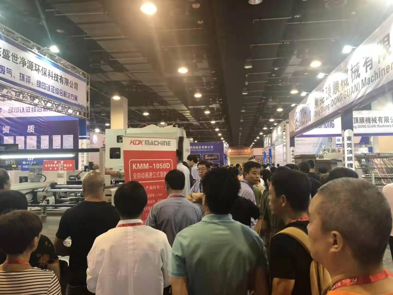 2019宁波包装印刷工业展览会