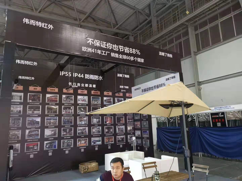 2020重庆国际酒店用品及餐饮食材博览会