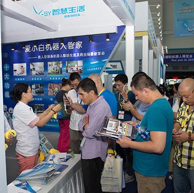 上海国际智能穿戴、儿童智能产品及智慧教育展