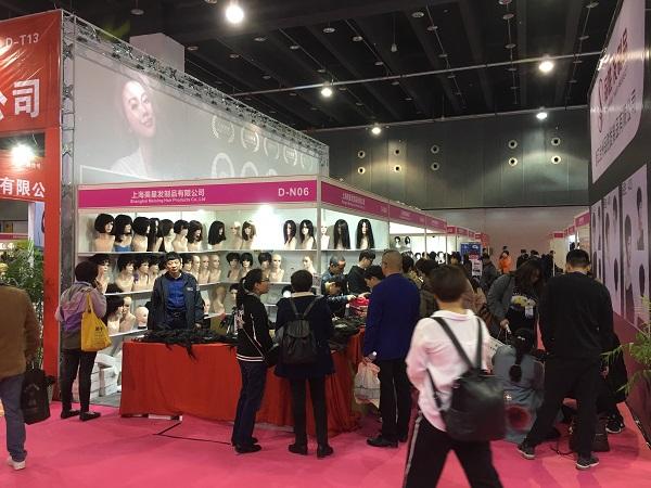 2019宁波国际美发品牌机构、美发器材及用品展览会