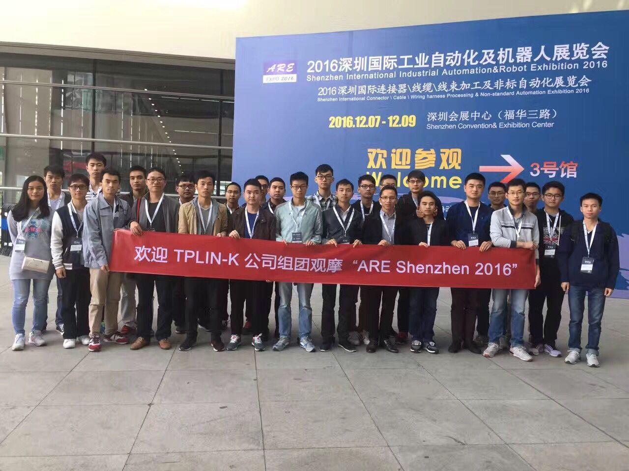 2017年北京國際進口食品博覽會