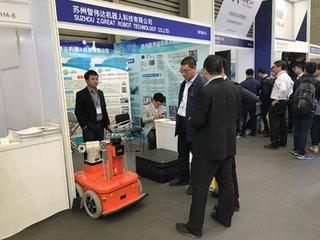 2019第七届广州国际智慧物流技术与设备展览会