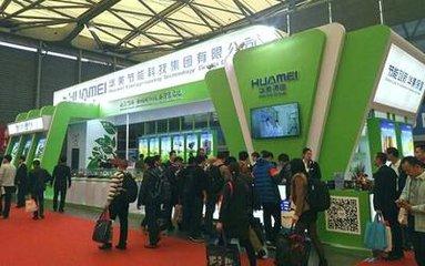 2020第九届上海国际国际制冷、空调和新风系统展览会
