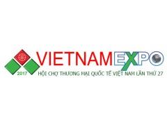 2021越南國際小電機展覽會