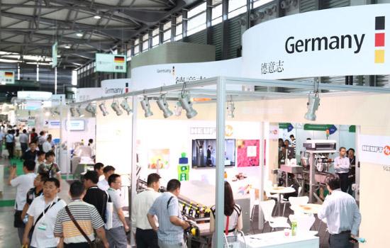 2017年泰国曼谷国际暖通制冷展览会