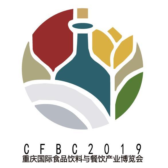 2019年中国(重庆)国际酒博会