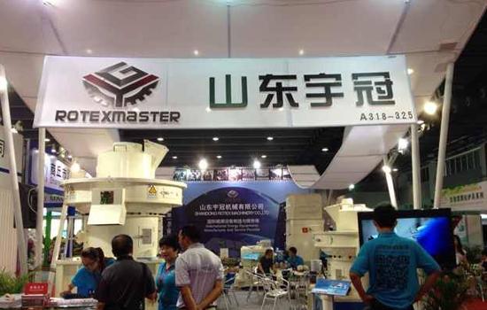 2018年越南河内国际制药医疗器械展览会
