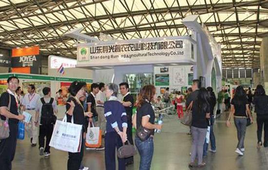 2017年北京秋季國際連鎖加盟展覽會