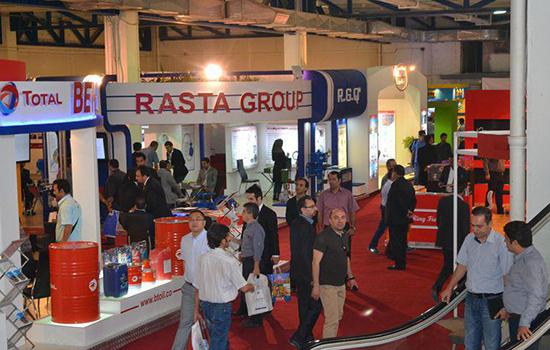 2017年馬來西亞吉隆坡能源展覽會