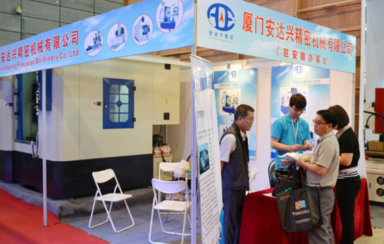 2018年北京国际机器人展览会