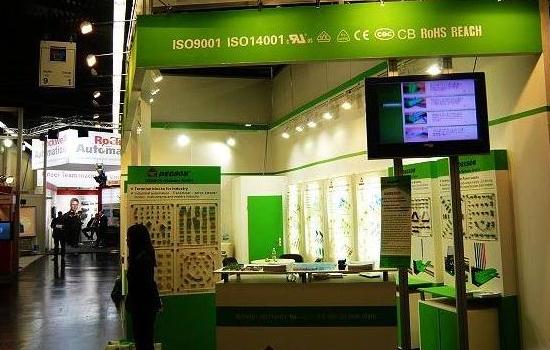 中国家电电子(德国)品牌展览会