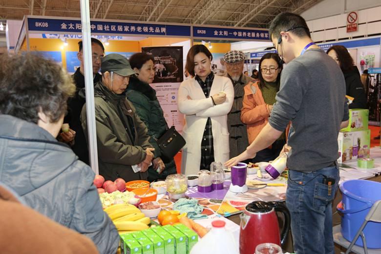 2017年台湾生物展