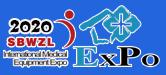 2020第27屆健博會暨醫療健康產業(北京)展覽會