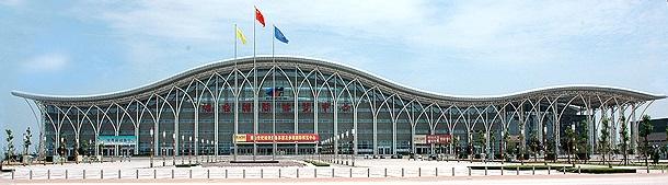 2020第二十屆中國國際智能電網裝備及電力設備展覽會