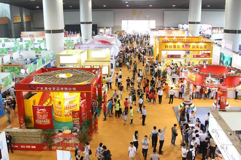 山东国际餐饮食材博览会暨火锅食材用品展