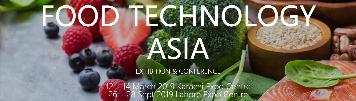2019年巴基斯坦食品科技展