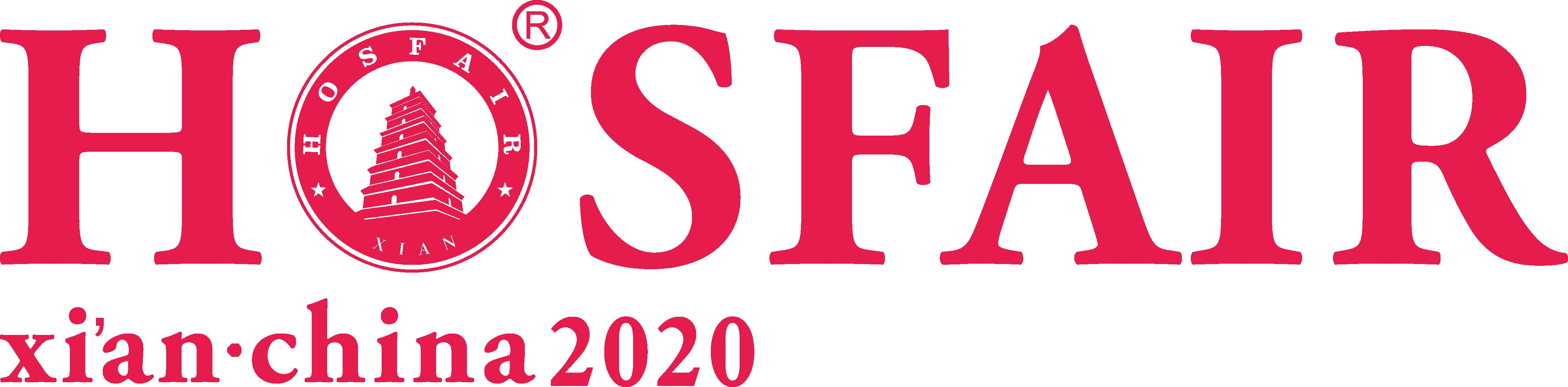 2020西安國際餐飲供應鏈展覽會