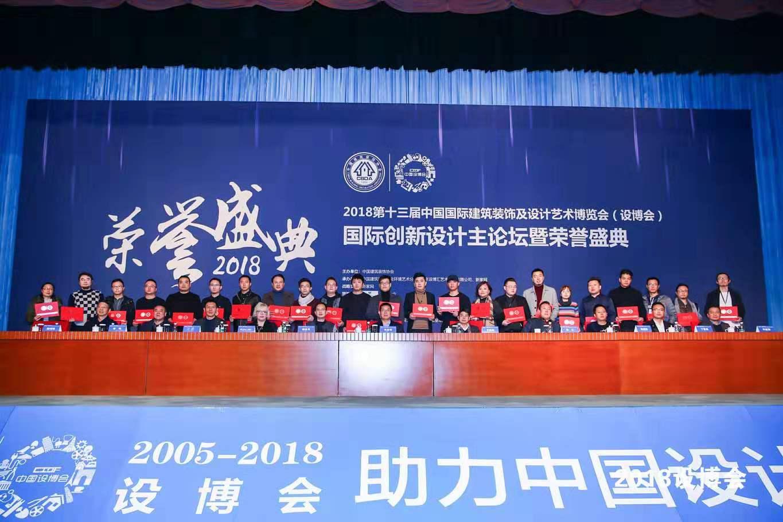 2019第十五届中国国际建筑装饰暨设计艺术博览会