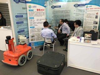 2020年第八屆上海國際智能倉儲及AGV小車展覽會