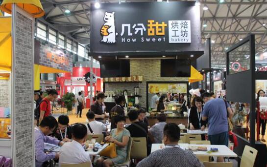 2020上海国际餐饮美食加盟展览会