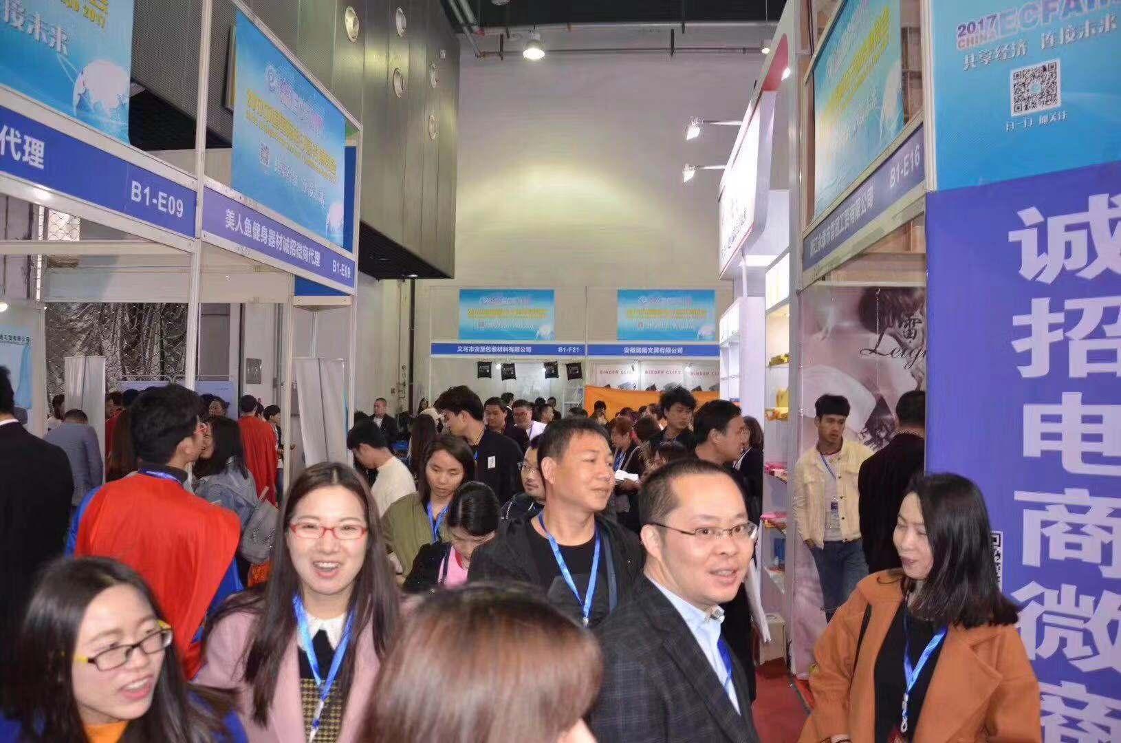 2019第十九屆北京國際有機、綠色食品展
