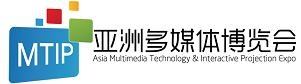 2019亚洲多媒体应用技术暨光影互动博览会