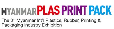 2019年缅甸国际橡塑、包装、印刷工业展