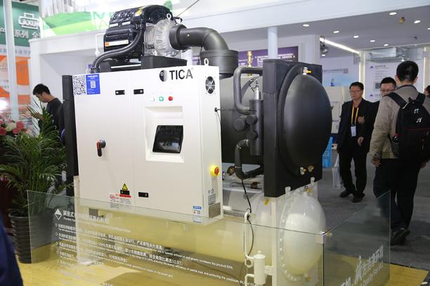 2019第八屆上海國際制冷空調及新風系統展覽會