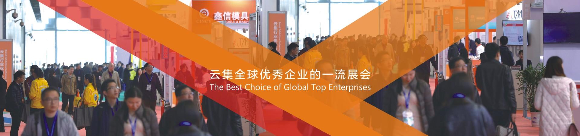 亞洲國際金屬包裝工業展覽會2020