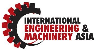 2019亚洲(巴基斯坦)国际工程机械展览会