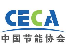 2019(济南)节能产业大会暨节能环保、建筑节能展