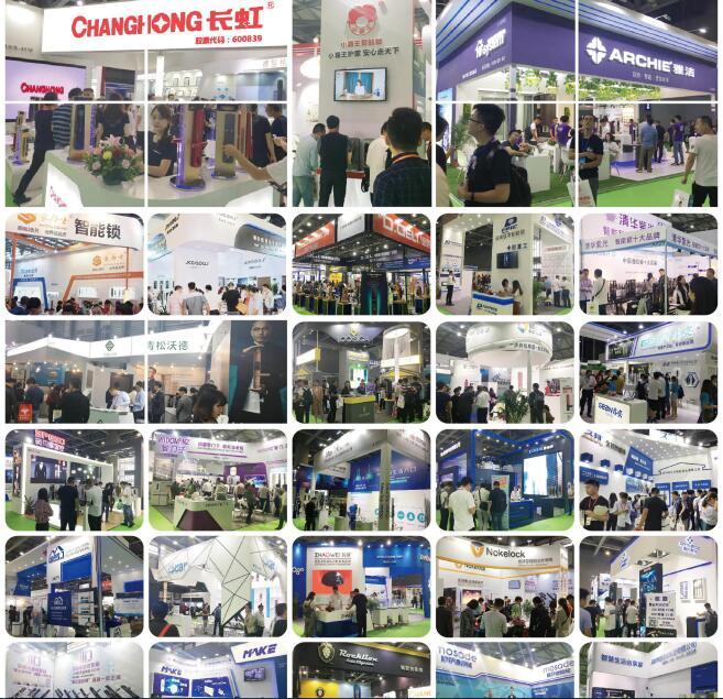 2020上海框业与装饰画展览会