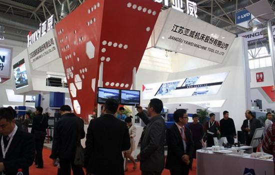 2017年广州国际消防安全展览会