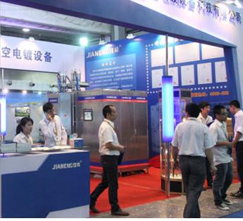 2020中國(廣州)第十八屆熱處理及工業爐展覽會