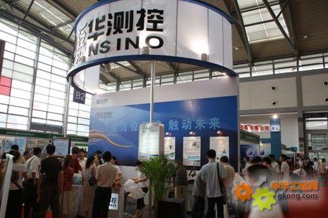 2020年第七届上海国际工业测量测控技术及应用展览会