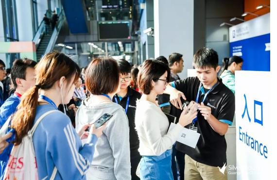 2020上海國際標簽印刷技術展覽會