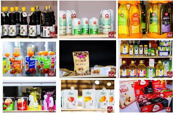 2020上海糖果饮料甜品和休闲食品展览会