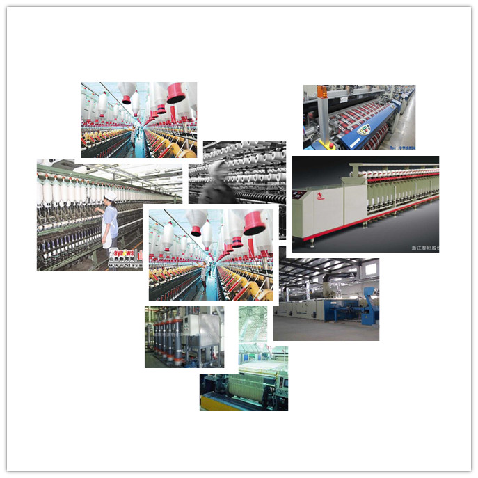 中国福建国际纺织产业及印染工业博览会