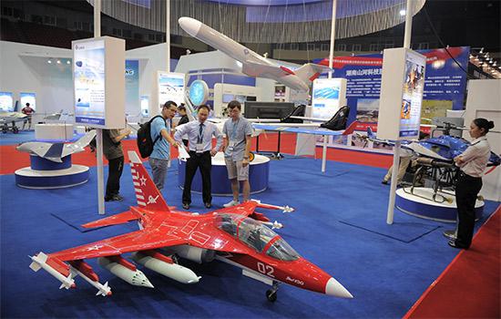 2018年北京国际无人机系统产业博览会