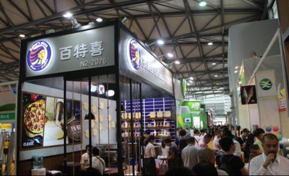 2017年上海国际春季连锁加盟展览会