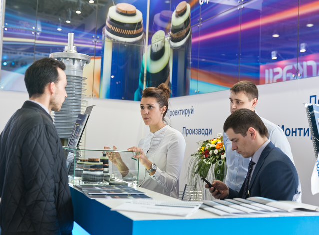 2018年格鲁吉亚第比利斯信息通信展览会