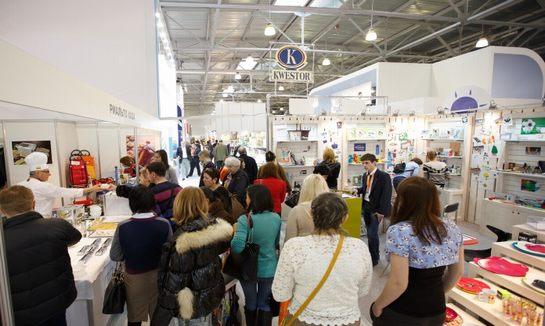 2018年英国伯明翰春季消费品博览会