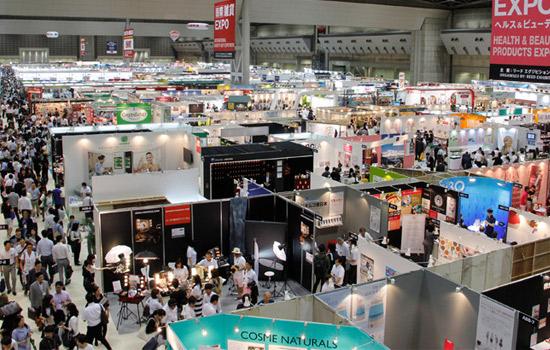 2017年伊朗德黑兰国际工业展
