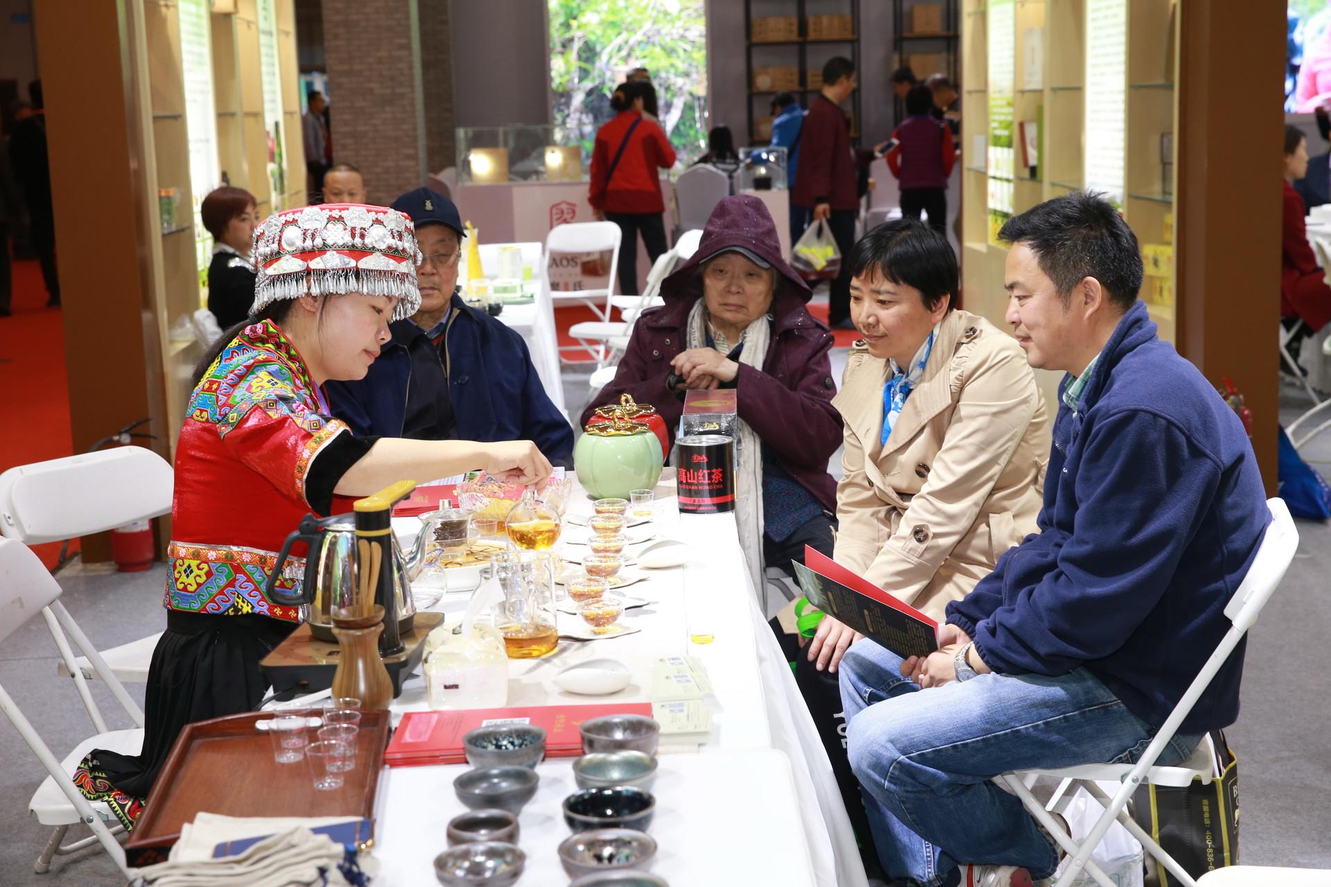 第十二届中国(北京)国际茶业及茶艺博览会
